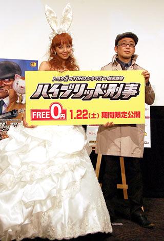 """映画『ハイブリット刑事』プレミアイベントに""""兎風""""のウエディングドレス姿で参加した神田うの(左)とFROGMAN監督 (C)ORICON DD inc."""