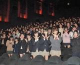 女子高生400人が参加した、フレンチ・キスの2ndシングル「If」発売記念イベントの様子 (C)ORICON DD inc.