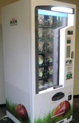 東京メトロ霞ケ関駅に設置されたカットりんごの自動販売機