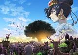 2011年公開 映画『手塚治虫のブッダ 赤い砂漠よ!美しく』