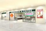 九州1号店となる『クリスピー・クリーム・ドーナツ アミュプラザ博多店』外観イメージ