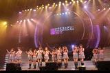 コンサート『AKB48リクエストアワー セットリストベスト100 2011』の公開リハーサルを行ったAKB48
