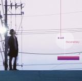 『第3回CDショップ大賞2011』準大賞に選ばれた、秦基博のアルバム『Documentary』