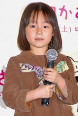映画『毎日かあさん』の完成披露試写舞台あいさつに登壇した、子役の小西舞優 (C)ORICON DD inc.