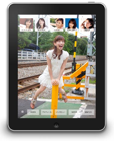 サムネイル 100枚以上の女子アナの写真が収録されたアプリ『原色美人キャスター大図鑑 cent.FORCE Perfect File』(文藝春秋/1000円)