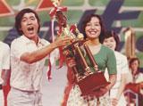 当時、番組の司会を務めた萩本欽一(左)とトロフィーを手に持ち笑顔の岩崎宏美(右)(C)NTV