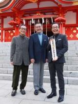 新曲ヒット祈願を行ったビリーバンバンと、応援ゲストとして駆けつけた石坂浩二(写真中央)