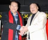 アントニオ猪木(写真左)と、プロレスラーの藤原喜明 (C)ORICON DD inc.