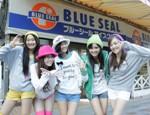 沖縄から生まれた新アイドルユニット、ラッキーカラーズ。メンバーはKANON(13歳)、MIINA(13歳)、ALISA(17歳)、MIKU(17歳)、EMIKA(14歳)の5人組。