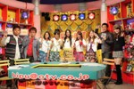 沖縄テレビの番組『ひーぷ☆ホップ』にメンバー5人で出演した時のもの。