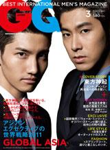 『GQ JAPAN』(3月号)の表紙を飾る東方神起のユンホとチャンミン(左)