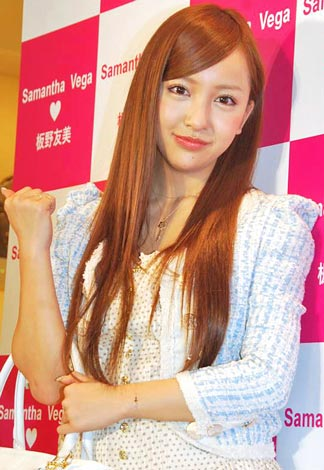 """サムネイル サマンサタバサグループの""""新ミューズ""""を務めるAKB48の板野友美 (C)ORICON DD inc."""