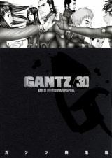 『GANTZ 30』(C)奥浩哉/集英社