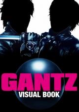 『GANTZ VISUAL BOOK』(C)奥浩哉/集英社 (C)2011「GANTZ」FILM PARTNERS