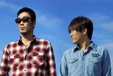 コブクロ(左から:黒田俊介、小渕健太郎)
