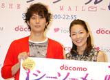 ラジオドラマ『DOCOMO シーソーメール』の会見に出席した(左から)平岡祐太、羽田美智子