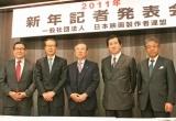 『2010年(平成22年)日本映画産業統計』発表会の模様 (C)ORICON DD inc.