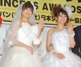 『第5回 ブライダルジュエリー プリンセス』を受賞した(左から)福田沙紀とAKB48の大島優子 (C)ORICON DD inc.