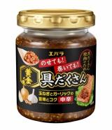エバラ食品工業が2月21日より発売する『黄金の味 具だくさん』