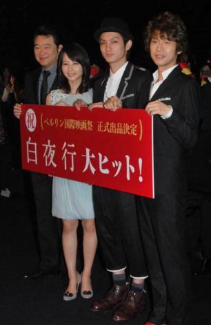 左から船越英一郎、堀北真希、高良健吾、深川栄洋監督(C)ORICON DD inc.
