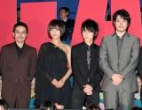 左から田口トモロヲ、夏菜、本郷奏多、松山ケンイチ(C)ORICON DD inc.