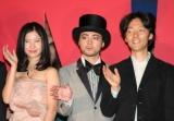 映画『GANTZ』の公開初日舞台あいさつに登壇した(左から)吉高由里子、山田孝之、佐藤信介監督(C)ORICON DD inc.