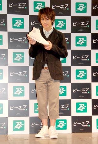 佐藤健 靴