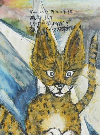 復刊される故・中川勝彦さんの絵本『未知の記憶』のワンカット