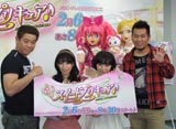 (左から)FUJIWARA・原西孝幸、小清水亜美、折笠富美子、FUJIWARA・藤本敏史