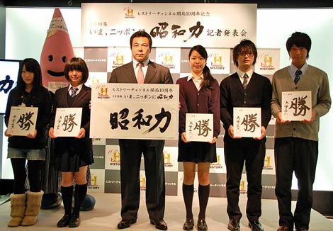九重親方が『ヒストリーチャンネル いま、ニッポンに昭和力』の記者発表会に出席 (C)ORICON DD inc.