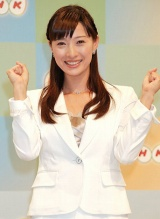 NHK平成23年度新キャスター発表会見に出席した小郷知子アナウンサー (C)ORICON DD inc.