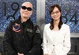 宇多丸(RHYMESTER)と細貝沙羅アナウンサー