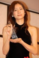 『2011年 エランドール賞』新人賞を受賞した松下奈緒 (C)ORICON DD inc.