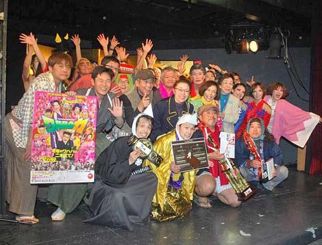 WAHAHA本舗全体公演『ワハハの力』のプレイベントを行ったメンバー (C)ORICON DD inc.