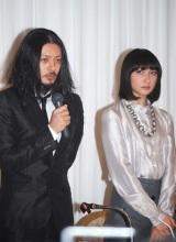オダギリジョー&香椎由宇の2ショット結婚報告会見の様子 (C)ORICON DD inc.