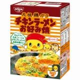 お好み焼き専用商品『日清チキンラーメン お好み焼』