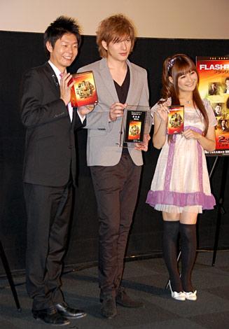 海外ドラマ『フラッシュフォワード』DVD発売記念イベントに出席した(左から)島田秀平、城田優、椿姫彩菜 (C)ORICON DD inc.