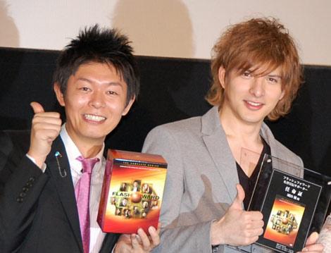海外ドラマ『フラッシュフォワード』DVD発売記念イベントに出席した(左から)島田秀平、城田優 (C)ORICON DD inc.