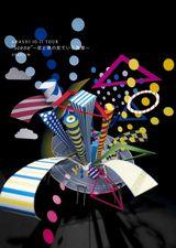 """2週連続総合首位を獲得した嵐のライブDVD『ARASHI 10-11 TOUR """"Scene""""〜君と僕の見ている風景〜STADIUM』"""