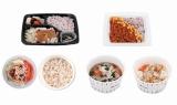"""""""タニタ社員食堂""""監修弁当(左上から時計周りに)『ゆで豚の香味ソースかけ弁当』、『トマトのドライカレー』、)、『バジル風味のクリームスープ』、『あっさり和風野菜スープ』、『ミートタコライス』"""