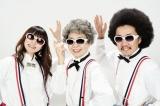 安藤裕子が「林檎殺人事件」をカバー! 音楽ビデオには本家・樹木希林が出演