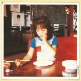 安藤裕子『大人のまじめなカバーシリーズ/安藤裕子』(通常盤)/3月2日発売