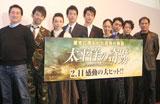 映画「太平洋の奇跡−フォックスと呼ばれた男−」初日舞台あいさつの様子(C)ORICON DD inc.