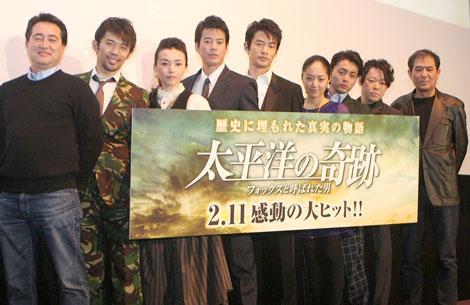 映画「太平洋の奇跡-フォックスと呼ばれた男-」初日舞台あいさつの様子(C)ORICON DD inc.