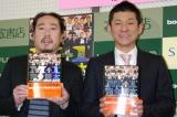 『M-1 完全読本2001-2010』発売記念イベントに出席した笑い飯の(左から)西田幸治と哲夫 (C)ORICON DD inc