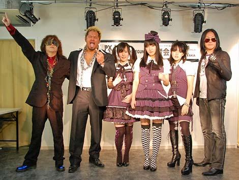 メタルヴァレンタイン・ブラザー&シスター記者会見に出席した(左から)KUNI、真壁刀義選手、mixxのジャクソン、ASUKA、SAKI、SEX MACHINEGUNSのANCHANG  (C)ORICON DD inc.