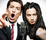 2011年に公開される角川映画『漫才ギャング』 (C)2011「漫才ギャング」製作委員会