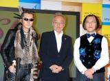 衛星放送『BS1』『BSプレミアム』の新番組発表会見の模様 『ショータイム』(BSプレミアム)を担当する(左から)石井竜也、谷村新司、宮川彬良 (C)ORICON DD inc.