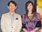 『地球テレビ100』(BS1)を担当する(左から)岩本裕とサヘル・ローズ (C)ORICON DD inc.