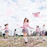 「桜の木になろう」初回限定生産盤Type-B